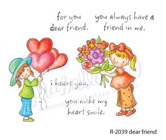 R-2039-mro-dear-friend